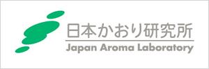 日本かおり研究所